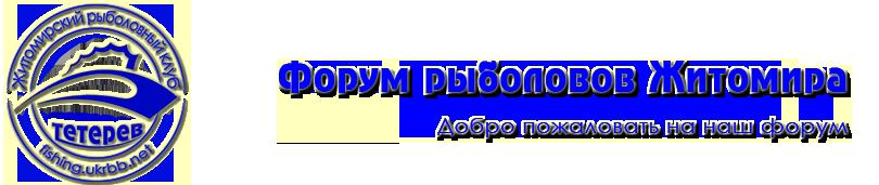логотип санатория: